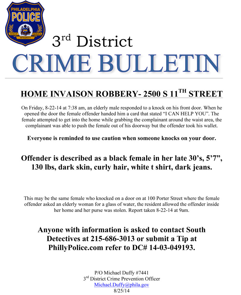 crime bulletin Crimes investigated vehicle burglary during the month of june, there were two (2) reports of vehicles being burglarized within the shopping center parking lots.